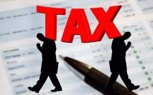 聚焦个税新政|深度解析个人所得税纳税义务发生时间