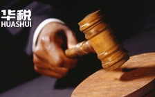 涉税犯罪打击新动向:榆林市涉税犯罪侦查支队正式成立