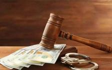 税案观察:仅有部分资金回流,认定虚开证据不足!