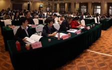 华税税务师事务所八大专业委员会成立大会在京举行