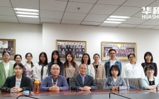 华税刘天永律师受邀为中国人民大学财政金融学院做专题讲座