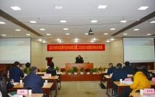 华税律师受邀为武汉市再生资源行业协会开展虚开犯罪专题培训讲座