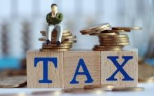 一私募基金代缴个税7000万后又补税6000万,节税筹划如何确保安全合规?