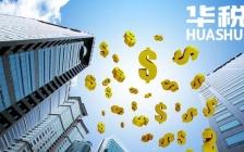 高收入群体股权转让、滥用税收洼地、虚假交易等七大个税风险事项将被严查!