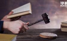 法院判决否定虚开罪,税局却仍以虚开追责,虚开的行刑界限在哪里?